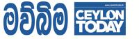 Top jobs, job vacancies Ceylon Newspapers (Pvt) Ltd logo