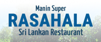 Top jobs, job vacancies RASAHALA Sri Lanhan Restaurant logo