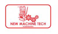 Top jobs, job vacancies New Machine Tech Homagama (Pvt) Ltd logo