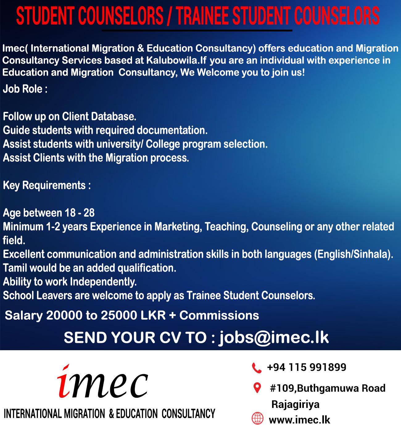 top jobs, job vacancies - Student Counselor/ Coordinator or Trainees in Colombo